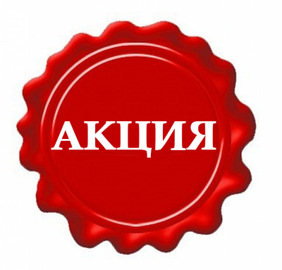 akzia