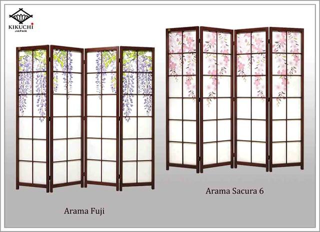 arama-fuji-sacura-052