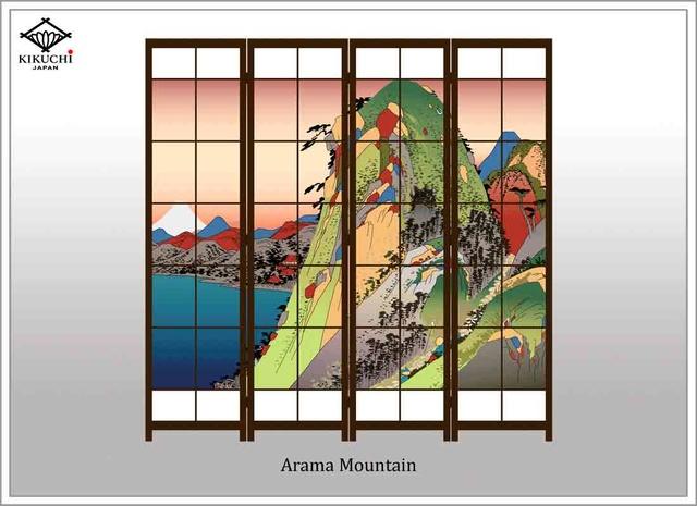 arama-mountain-052