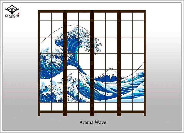 arama-wave--052