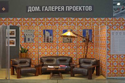 batimat-rus-8