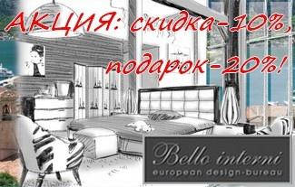 bello-207