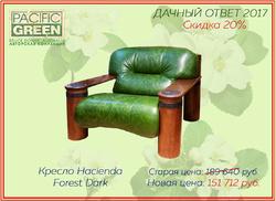 hacienda-1-forest-dark