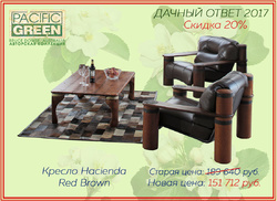 hacienda-1-red-brown