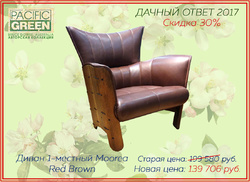 moorea-1-red-brown