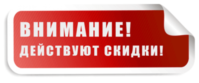 sale_vnim
