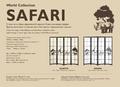 screen_safari_2